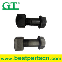 bulldozer track pad bolts nuts track shoe bolts nuts track bolts and nuts